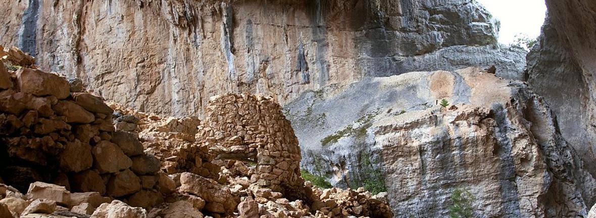 Tiscali - Prima Sardegna - Cala Gonone